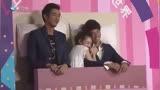 電影《吃吃的愛》定檔5.27 金世佳與小S現場演繹床戰