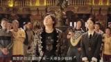 《西虹市首富》作為開心麻花第四部喜劇, 沈騰為藝術獻身了!