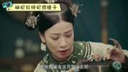《延禧攻略》乾隆原来一直在演戏,娴妃的悲剧从当皇后开始!