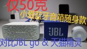 DBx均衡器连接调音台 户外演出JBL音箱系统2