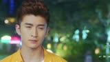 MIC男團-天使在身邊 《神犬小七2》電視劇主題曲