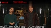 古墓麗影:源起之戰 中字預告片