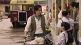 釜山電影節閉幕影片《張天志》發布粵語版預告