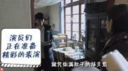 《大江大河》楊爍為飾演雷東寶增肥 拍攝現場飲食 引眾人吐槽