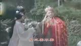 仔細看86版西游記女兒國一段,唐僧動情了