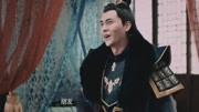 新蜀山全集传:神兽发威触怒凡人一言不合就吐血?剑侠18号电视剧魔女图片