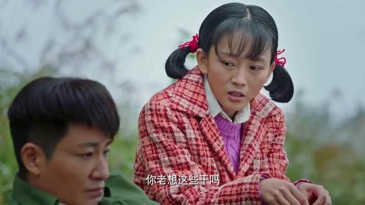 奔腾刘烨于娜岁月电视剧图片