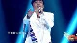 中國藏歌會索朗扎西演唱蝴蝶的翅膀,歌聲猶如天籟!