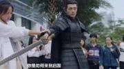 雍正皇帝穿越现代