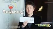 《知否》開播發布會 馮紹峰:顧廷燁是值得嫁的人
