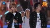 奔跑吧兄弟齐唱主题曲《超级英雄》鹿晗邓超带领跨年浙江卫视
