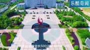 《圖鑒中國》5G時代萬物互聯 智慧城市建設規劃更加合理