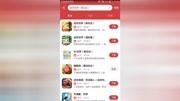 李響自曝孫驍驍瘋狂迷戀劉德華,好感迅速攀升,微博互動截圖曝光