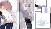 〖怦然心動〗有聲漫畫——第二季第一話