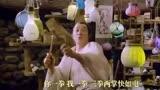 成龍 《怪可愛》電影《神探蒲松齡》插曲 親率眾萌妖歡樂鬧新春!