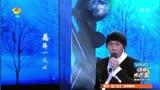 張衛健 - 疼愛 快樂大本營 現場版 2014/02/01