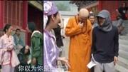 """#新喜剧之王#片场""""暴君""""特辑揭秘星爷的..."""