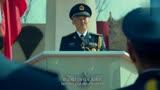 《空天獵》退伍大會上老者發布退伍講話 - 副本