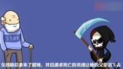 阿阳中国式家长:老父亲偷拿女儿的压岁钱风流快活,女儿有苦难言