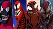 很好聽的歌《蜘蛛俠:平行宇宙》電影插曲-Sunflower向日葵