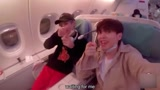NINE PERCENT花路之旅:尤長靖和林彥俊在飛機上的爆笑對話