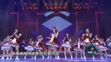 聽CKG48歡樂歌曲《幸福馬上來》,2018跟著好歌樂起來!