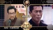 古天乐电影扫毒拍摄花絮,卢惠光和张?#19968;粤?#36887;比全程搞笑很欢乐