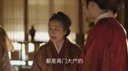 長預告:盛明蘭當著王太夫人的面審問康姨母,誓為祖母討回公道!
