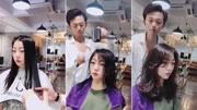 妹子中长发到理发店想烫头发,发型师直接给剪齐烫内扣好有文艺范