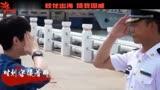 《红海行动》同名主题曲,张译 黄景瑜 海清 杜江