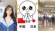 中國VS美國抖音里女神級別的網紅小姐姐對比