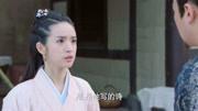 《小女花不弃》明月山庄为什么知道薛菲的舞曲?柳明月真实身份揭晓