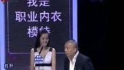 非常了得之郭德綱被稱八戒笑翻全場 女嘉賓求愛姜振宇