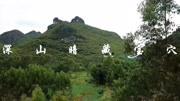 航拍一處山腰墓穴,祖先5代都安葬于此,這是不是風水寶地?