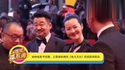 中国电影再传捷报 柏林电影节王景春咏梅二人同?#38381;?#33719;影帝影后