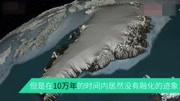 北欧美景 格陵兰岛宁人震撼的冰原
