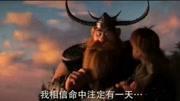 電影 馴龍高手3 什么時候在愛奇藝上映