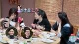 妻子的浪漫旅行第2季 袁詠儀自爆第一次約會場景