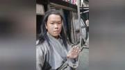于榮光版《天龍八部》,大戰靈鷲宮片段在云南曲靖拍攝,人生第一次拍戲,很激動!后期