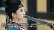 《斛珠夫人》和《孤城閉》官宣楊冪王凱出演,兩大古裝巨制值得看