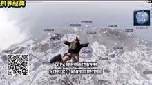 【绝地求生】维寒迪雪地地图VR版