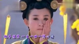 趙麗穎陳曉心情,電視劇陸貞傳奇片尾曲