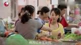 心術:女子買西紅柿,不料菜商說出一番話,女子都驚訝不已