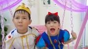 王子和公主的故事