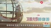 電視劇《蒲公英之戀》01 張翰吻了鄭爽 楊冪、陳翔主演