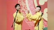 张云雷微博认证多了2个字,500万粉丝笑了:一点毛病都没!