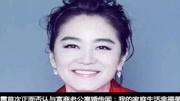 林青霞首次正面否認與富商老公離婚傳聞