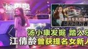 女星江倩齡去世年僅29歲, 曾參演《原生之罪》