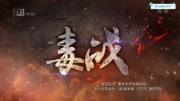 韓國翻拍杜琪峰《毒戰》成周末票房冠軍 被贊演技好的主演已去世