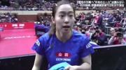 女乒三將一齊輸外戰 孫穎莎七局鏖戰勝伊藤美誠